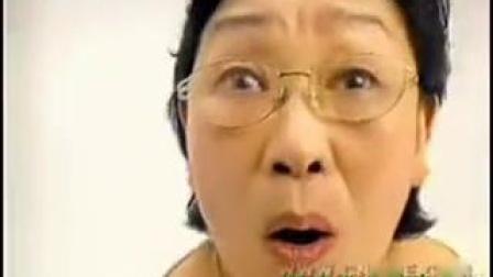 【中国大陆广告】贵州同济堂仙灵骨葆胶囊2007年(丁亥)广告_广告_广告_哔哩哔哩