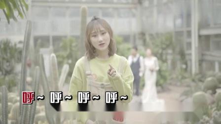 绿色-陈雪凝MTV