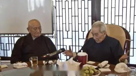 南懷瑾老師與夢參老和尚在太湖大學堂
