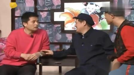 赵本山早些年在辽宁春晚的小品《就差钱》,还请了个杂技演员?