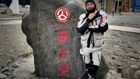 西藏新疆行