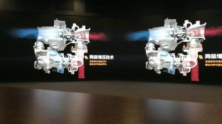 全新480N.M/160KW上汽大通π柴油发动机演示动画(手机拍摄版)