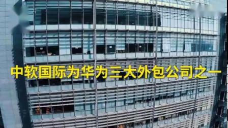#华为外包公司回应程序员倒地#:系低血糖晕倒,不要求员工996