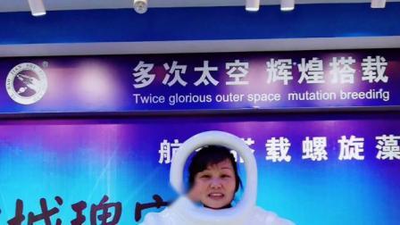 湖北省荆州市沙市区开心快乐舞蹈队宜昌一日游2019.4.17