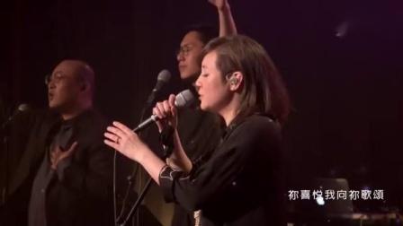 赞美之泉《天堂敬拜LIVE》第一季- EP13官方HD:一生敬拜祢