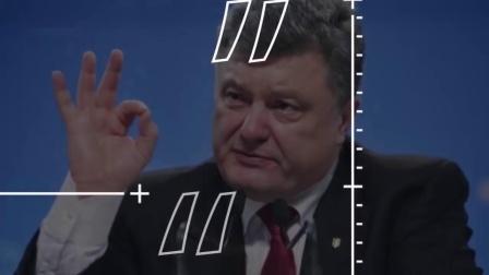 Пётр Порошенко – 5 лет у власти. Итоги