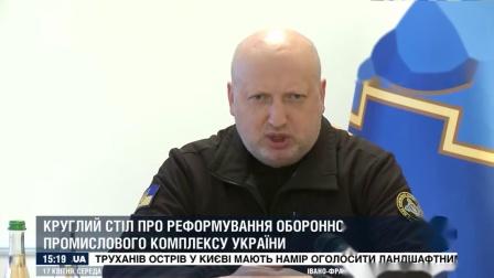 Оборонка требует радикальных изменений, Турчинов. 112 Украина