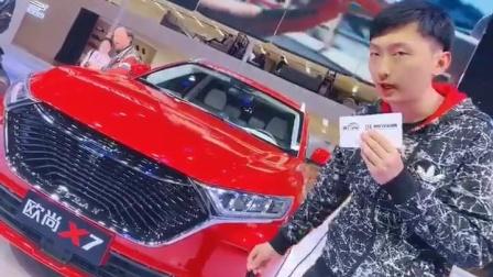 2019上海国际车展 长安汽车 欧尚第一款紧凑型SUV
