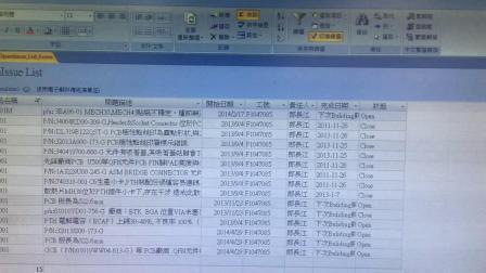NPI新产品管理系统小程序展示