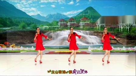 王峰广场舞《幺妹家住十三寨》