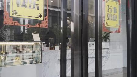 [觅食日记] 豆浆的悦食生活 | 藏身于写字楼中超仙的甜品简餐店