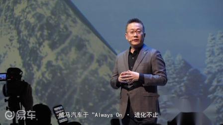 威马汽车公布智行2.0版EX5上市售价:12.98-20.98万元