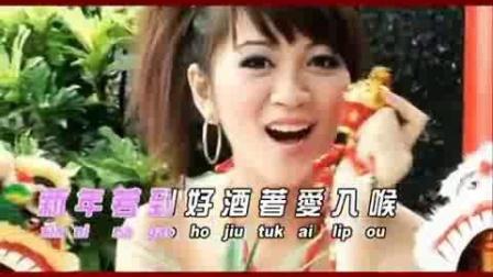 [澳广点歌台]罗燕丝 :《新年如意》[最美的祝福]张德虎制作。感谢吴松和、林彩虹提供视频。-_标清