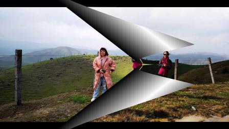20190320-21湖南城步南山牧场全版
