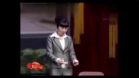 相声小品集结号 魏三忐忑相亲笑疯了