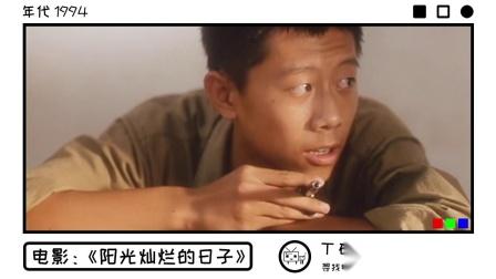 【碎电视机】九十年代的青春片画风,那一年冯小刚还是演老师!