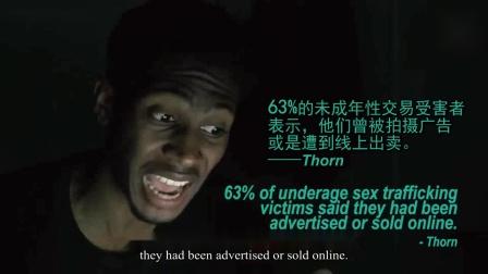 【国外戒色视频第二十六期】色情远比你想象得可怕!