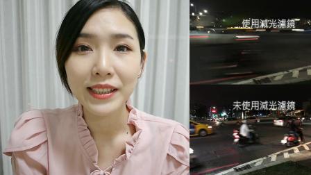 Bomgogo Govision L6 八合一手机镜头 开箱评测 by馒头爱漂亮