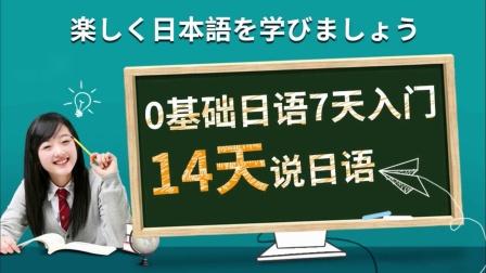 青岛学日语零基础培训班,从零开始学日语,日语学习速成的诀窍