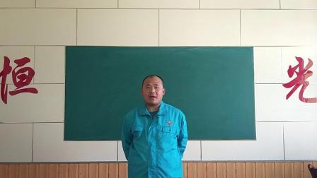 翟鹏飞  矸石公司  恒光集团大学生培训总结分享 2019年4月18日