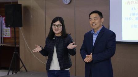 2019年徐州市创业培训课程SYB师资培训班
