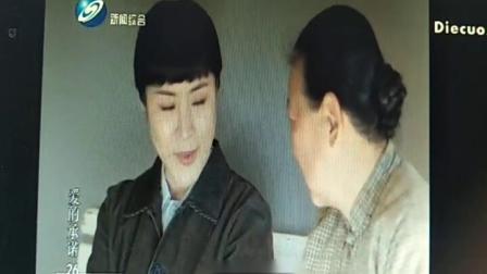 演员张桂华电视剧《爱的承诺》饰翟大娥,