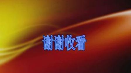 朗诵:第二届嘉年华双拍双球裁判员教练员培训班由内蒙赵俊梅、程媛媛宋佩珍、表演《我和我的祖国》