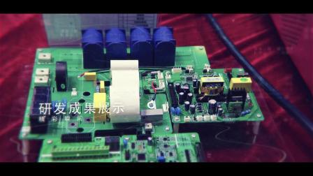 电磁加热器电磁锅炉企业深圳普能电气山西暖通展精彩瞬间