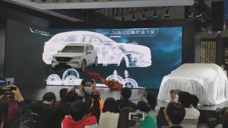 2019上海车展大乘汽车G60S正式亮相