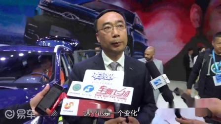 杨烁助阵奇瑞汽车全新瑞虎e、瑞虎8上海车展正式亮相