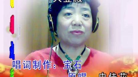 大同任玉叶晋剧(大登殿)女版