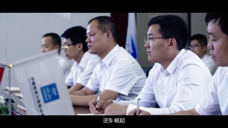 中建五局河南公司企业宣传片(2019版)