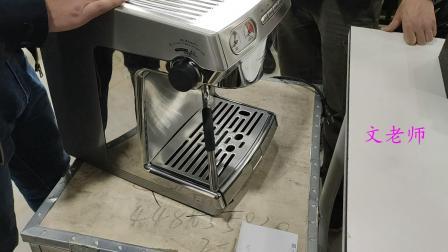 惠家咖啡机维修培训 (1)成都惠家咖啡机售后维修课程310