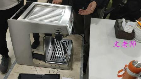 惠家咖啡机维修培训 (26)昆明惠家咖啡机售后维修点课程510