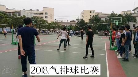 2017届广西玉林农业学校汽修177