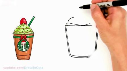 如何绘制星巴克白巧克力摩卡