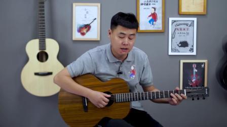 《第五课》单音练习多年以前-小磊吉他零基础教程