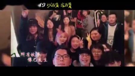 电影《转型团伙》今日上映。主演吴镇宇X摩