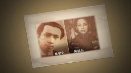 毕业歌|珍贵原声(1934电影《桃李劫》剧组演唱歌曲)_袁牧之、陈波儿 演唱