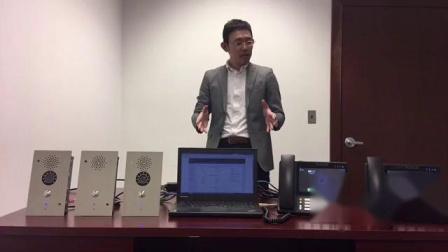 TOA N-SP80 Series IPSIP Video Intercom System (Key Features)