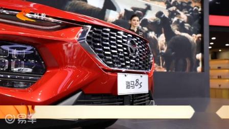海马汽车携海马8S亮相上海国际车展