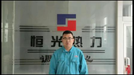 陈露露  北片分公司  恒光集团大学生培训总结分享2019年4月19日