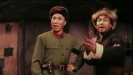 现代京剧【智取威虎山】选段:我们是工农子弟兵