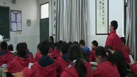 《夸父逐日》柳益梅2浙江初中七年级语文名师优质课