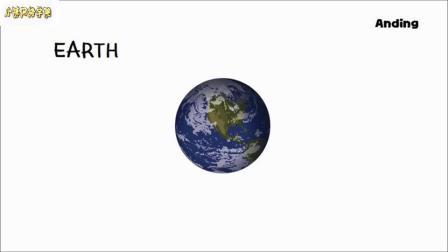 太阳系图片播放
