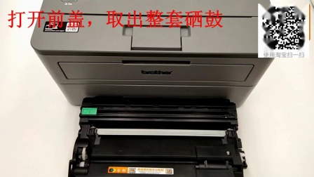 适用兄弟打印机DCP-B7530DN粉盒 硒鼓 加粉复位清零