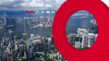 启迈QIMA企业宣传视频(中文)