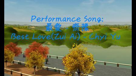 [模拟乐园3] 杭州西湖音乐喷泉表演 - 最爱(齐豫)