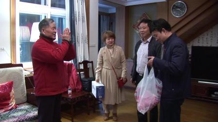 筹委会代表拜访六位老首长