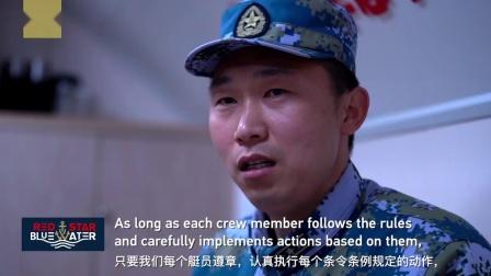 中国水下力量